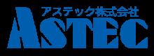 astec_logo